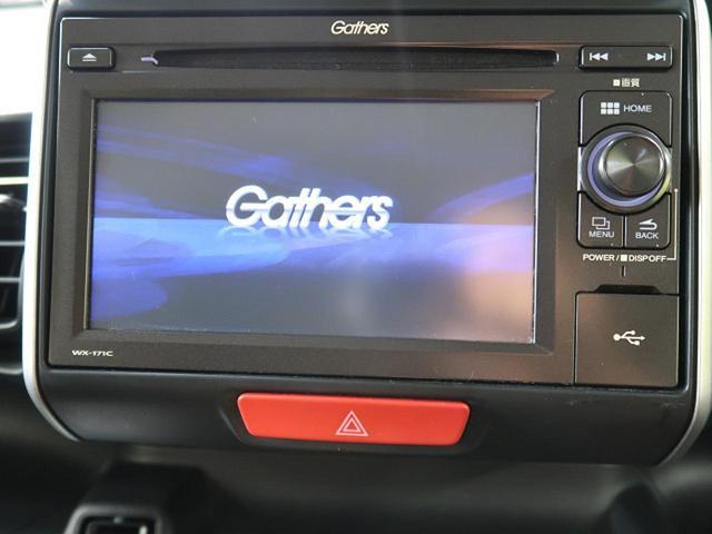 G特別仕様車SSパッケージ 両側電動 禁煙車 バックカメラ(3枚目)