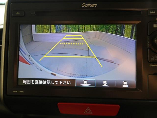 G特別仕様車SSパッケージ 両側電動 禁煙車 バックカメラ(4枚目)