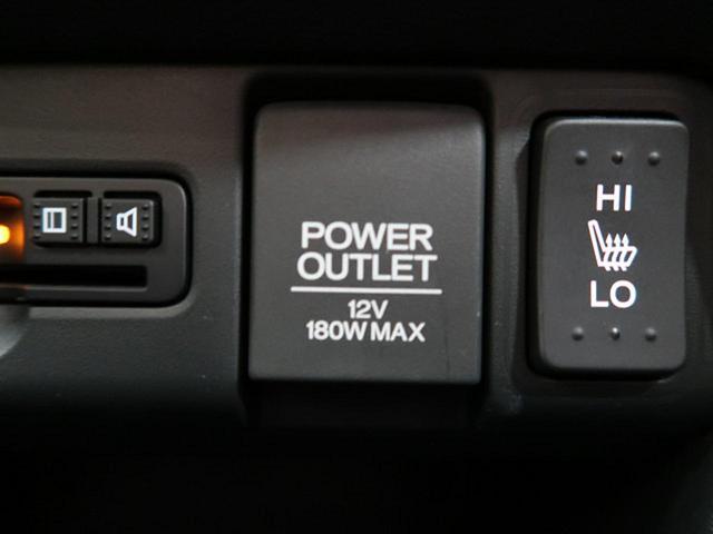 G特別仕様車SSパッケージ 両側電動 禁煙車 バックカメラ(41枚目)