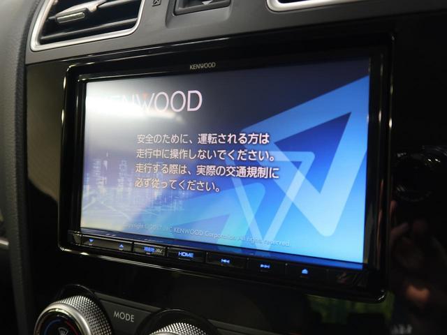 「スバル」「フォレスター」「SUV・クロカン」「栃木県」の中古車3