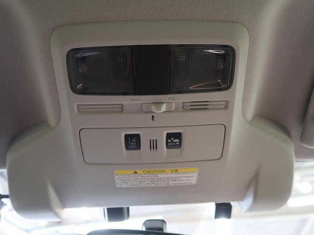 「スバル」「フォレスター」「SUV・クロカン」「栃木県」の中古車4