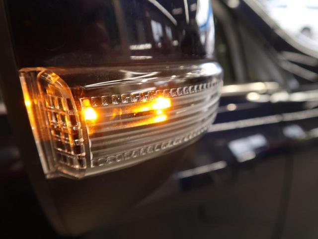 「スバル」「フォレスター」「SUV・クロカン」「栃木県」の中古車14