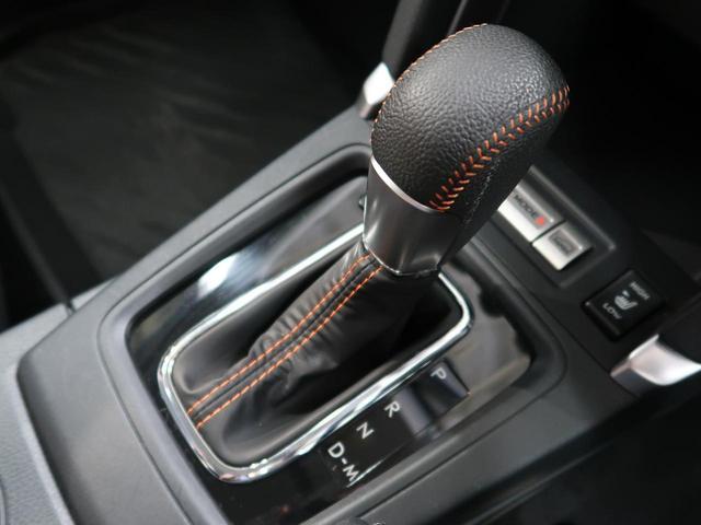 「スバル」「フォレスター」「SUV・クロカン」「栃木県」の中古車29