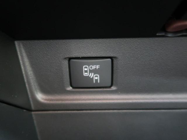 「スバル」「フォレスター」「SUV・クロカン」「栃木県」の中古車31