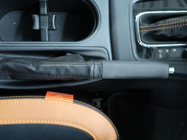 「スバル」「フォレスター」「SUV・クロカン」「栃木県」の中古車43