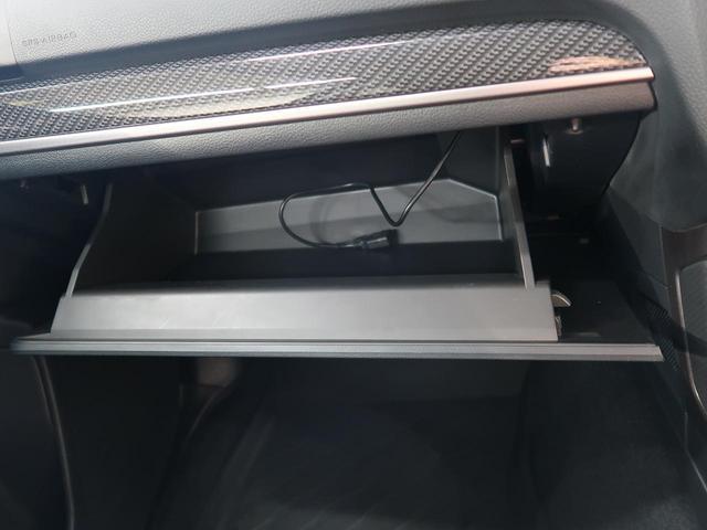 「スバル」「フォレスター」「SUV・クロカン」「栃木県」の中古車47