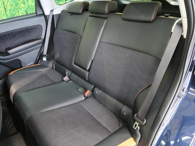 「スバル」「フォレスター」「SUV・クロカン」「栃木県」の中古車50