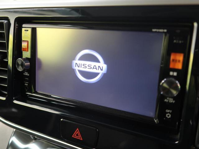ハイウェイスター X Gパッケージ 衝突軽減装置 SDナビ 両側電動スライド 全周囲カメラ 純正15AW コーナーセンサー ETC オートエアコン 横滑り防止装置(3枚目)