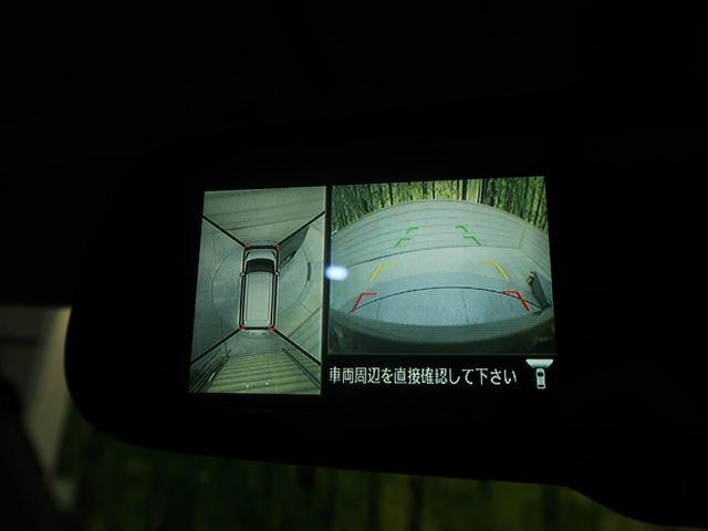 ハイウェイスター X Gパッケージ 衝突軽減装置 SDナビ 両側電動スライド 全周囲カメラ 純正15AW コーナーセンサー ETC オートエアコン 横滑り防止装置(4枚目)