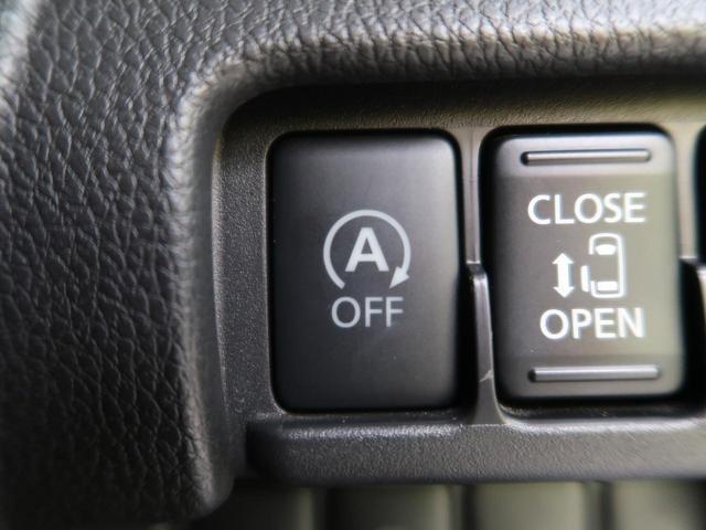 ハイウェイスター X Gパッケージ 衝突軽減装置 SDナビ 両側電動スライド 全周囲カメラ 純正15AW コーナーセンサー ETC オートエアコン 横滑り防止装置(8枚目)