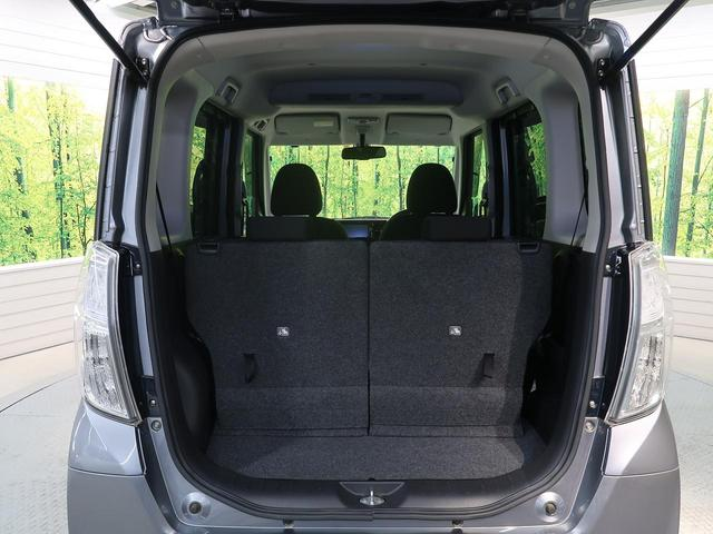 ハイウェイスター X Gパッケージ 衝突軽減装置 SDナビ 両側電動スライド 全周囲カメラ 純正15AW コーナーセンサー ETC オートエアコン 横滑り防止装置(12枚目)