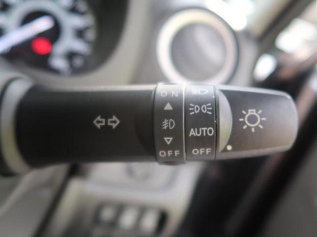 ハイウェイスター X Gパッケージ 衝突軽減装置 SDナビ 両側電動スライド 全周囲カメラ 純正15AW コーナーセンサー ETC オートエアコン 横滑り防止装置(24枚目)