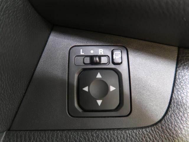 ハイウェイスター X Gパッケージ 衝突軽減装置 SDナビ 両側電動スライド 全周囲カメラ 純正15AW コーナーセンサー ETC オートエアコン 横滑り防止装置(27枚目)