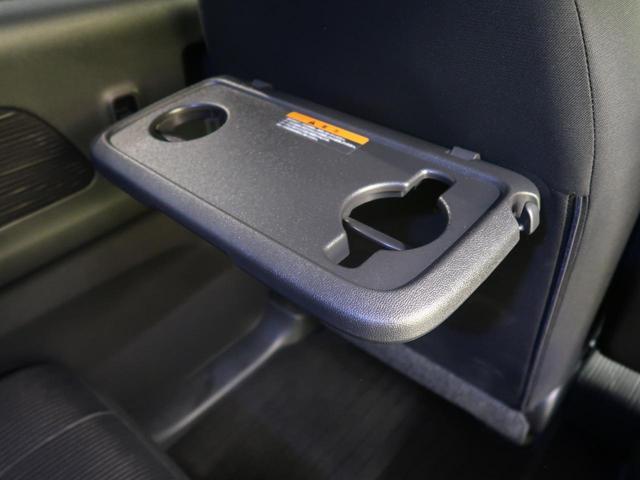 ハイウェイスター X Gパッケージ 衝突軽減装置 SDナビ 両側電動スライド 全周囲カメラ 純正15AW コーナーセンサー ETC オートエアコン 横滑り防止装置(33枚目)