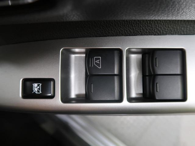 ハイウェイスター X Gパッケージ 衝突軽減装置 SDナビ 両側電動スライド 全周囲カメラ 純正15AW コーナーセンサー ETC オートエアコン 横滑り防止装置(34枚目)