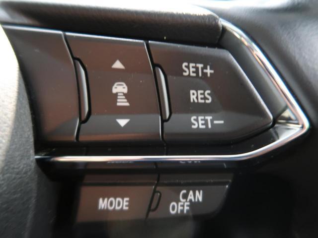 XD プロアクティブ 衝突軽減装置 ワンオーナー 純正ナビ 純正19AW 車線逸脱警報 LEDヘッド オートクルーズ バックモニター スマートキー 禁煙車 フルセグ オートライト オートエアコン アイドリングストップ(5枚目)