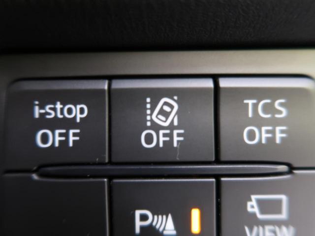XD プロアクティブ 衝突軽減装置 ワンオーナー 純正ナビ 純正19AW 車線逸脱警報 LEDヘッド オートクルーズ バックモニター スマートキー 禁煙車 フルセグ オートライト オートエアコン アイドリングストップ(6枚目)