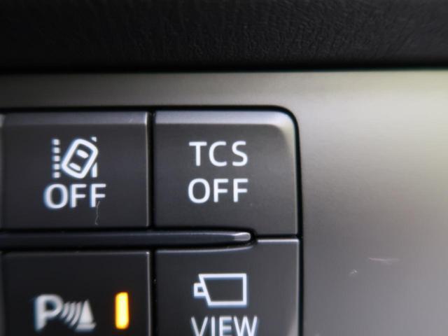 XD プロアクティブ 衝突軽減装置 ワンオーナー 純正ナビ 純正19AW 車線逸脱警報 LEDヘッド オートクルーズ バックモニター スマートキー 禁煙車 フルセグ オートライト オートエアコン アイドリングストップ(39枚目)