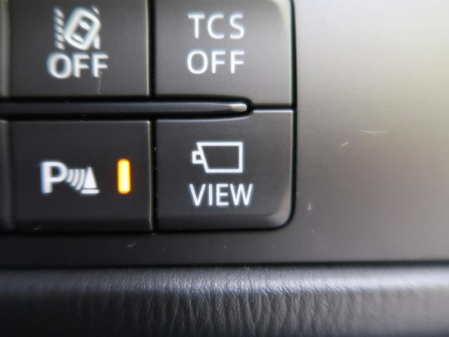 XD プロアクティブ 衝突軽減装置 ワンオーナー 純正ナビ 純正19AW 車線逸脱警報 LEDヘッド オートクルーズ バックモニター スマートキー 禁煙車 フルセグ オートライト オートエアコン アイドリングストップ(41枚目)