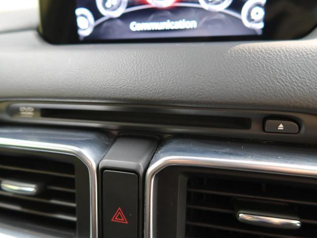 XD プロアクティブ 衝突軽減装置 ワンオーナー 純正ナビ 純正19AW 車線逸脱警報 LEDヘッド オートクルーズ バックモニター スマートキー 禁煙車 フルセグ オートライト オートエアコン アイドリングストップ(42枚目)