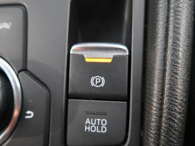 XD プロアクティブ 衝突軽減装置 ワンオーナー 純正ナビ 純正19AW 車線逸脱警報 LEDヘッド オートクルーズ バックモニター スマートキー 禁煙車 フルセグ オートライト オートエアコン アイドリングストップ(44枚目)