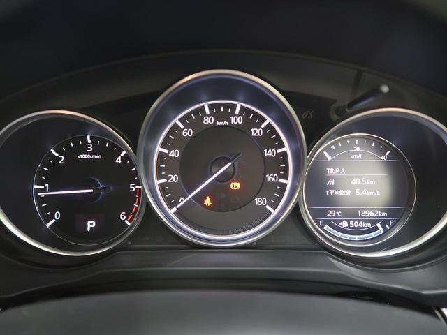 XD プロアクティブ 衝突軽減装置 ワンオーナー 純正ナビ 純正19AW 車線逸脱警報 LEDヘッド オートクルーズ バックモニター スマートキー 禁煙車 フルセグ オートライト オートエアコン アイドリングストップ(56枚目)