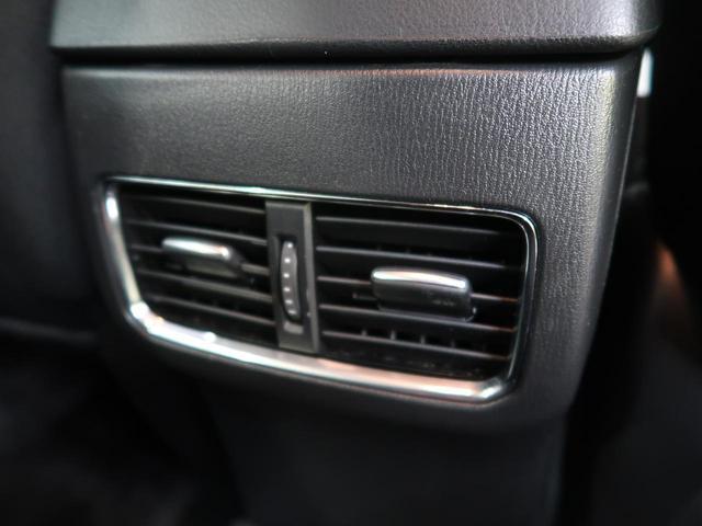 XD プロアクティブ 衝突軽減装置 ワンオーナー 純正ナビ 純正19AW 車線逸脱警報 LEDヘッド オートクルーズ バックモニター スマートキー 禁煙車 フルセグ オートライト オートエアコン アイドリングストップ(60枚目)