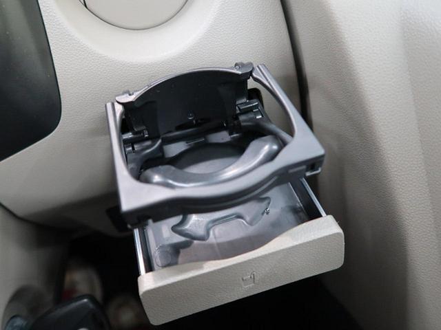 Fスペシャル MT車 禁煙車 キーレスエントリー 自社買取車 ベージュ内装 シートリフター ヘッドライトレベライザー マニュアルエアコン AUX再生可(45枚目)