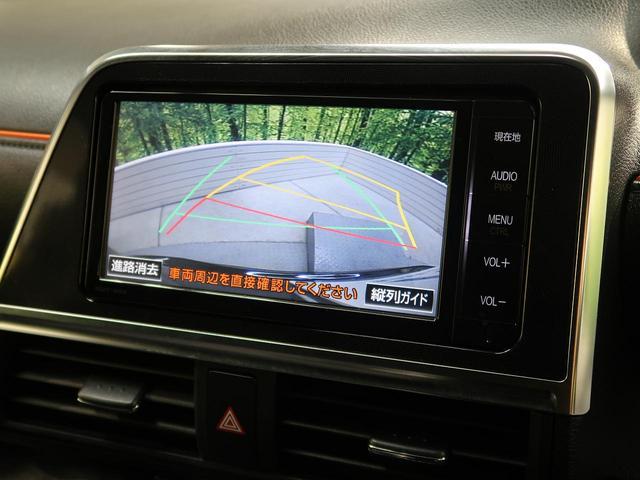 G モデリスタフロントリップ 純正ナビ フリップダウンモニター バックカメラ 両側電動スライド 前席シートヒーター フルセグ LEDヘッド 横滑り防止装置 オートエアコン スマートキー ビルトインETC(4枚目)