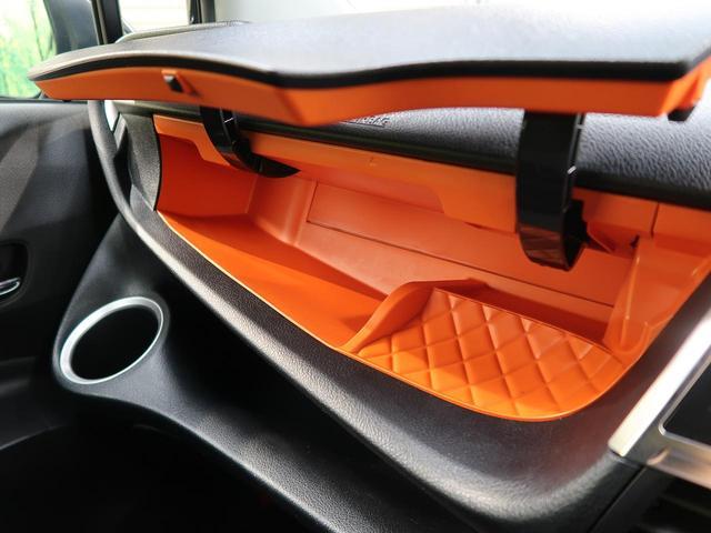G モデリスタフロントリップ 純正ナビ フリップダウンモニター バックカメラ 両側電動スライド 前席シートヒーター フルセグ LEDヘッド 横滑り防止装置 オートエアコン スマートキー ビルトインETC(31枚目)