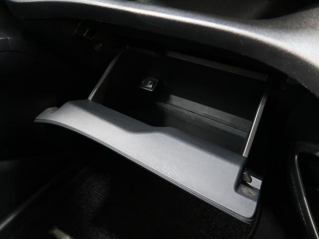 G モデリスタフロントリップ 純正ナビ フリップダウンモニター バックカメラ 両側電動スライド 前席シートヒーター フルセグ LEDヘッド 横滑り防止装置 オートエアコン スマートキー ビルトインETC(33枚目)