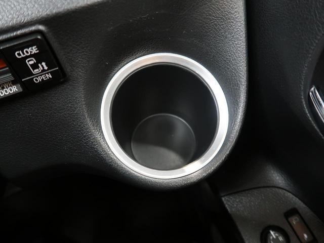 G モデリスタフロントリップ 純正ナビ フリップダウンモニター バックカメラ 両側電動スライド 前席シートヒーター フルセグ LEDヘッド 横滑り防止装置 オートエアコン スマートキー ビルトインETC(34枚目)