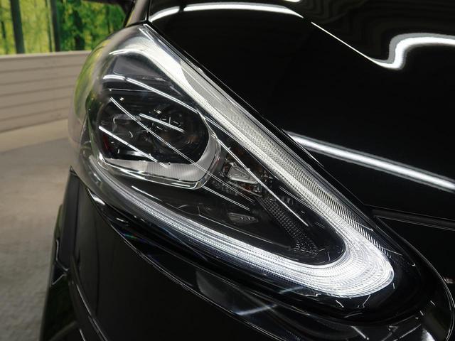 G モデリスタフロントリップ 純正ナビ フリップダウンモニター バックカメラ 両側電動スライド 前席シートヒーター フルセグ LEDヘッド 横滑り防止装置 オートエアコン スマートキー ビルトインETC(51枚目)