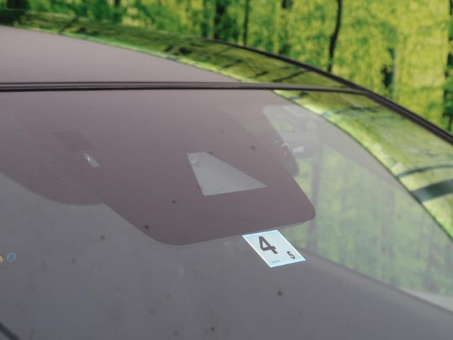 XD スマートシティブレーキ 禁煙車 純正SDナビ バックモニター 車線逸脱警報 コーナーセンサー 純正15AW ドライブレコーダー ETC オートライト(6枚目)