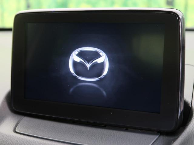XD スマートシティブレーキ 禁煙車 純正SDナビ バックモニター 車線逸脱警報 コーナーセンサー 純正15AW ドライブレコーダー ETC オートライト(7枚目)