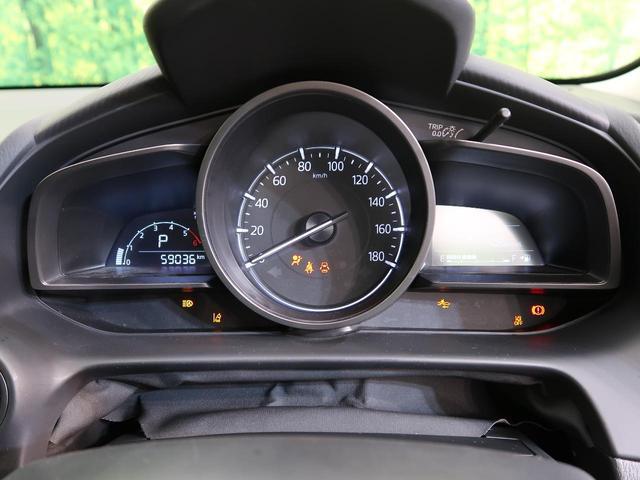 XD スマートシティブレーキ 禁煙車 純正SDナビ バックモニター 車線逸脱警報 コーナーセンサー 純正15AW ドライブレコーダー ETC オートライト(30枚目)