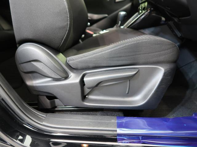 XD スマートシティブレーキ 禁煙車 純正SDナビ バックモニター 車線逸脱警報 コーナーセンサー 純正15AW ドライブレコーダー ETC オートライト(33枚目)