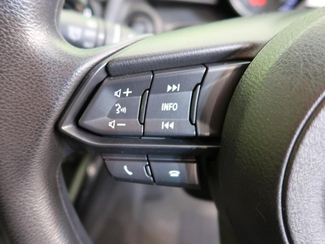 XD スマートシティブレーキ 禁煙車 純正SDナビ バックモニター 車線逸脱警報 コーナーセンサー 純正15AW ドライブレコーダー ETC オートライト(34枚目)
