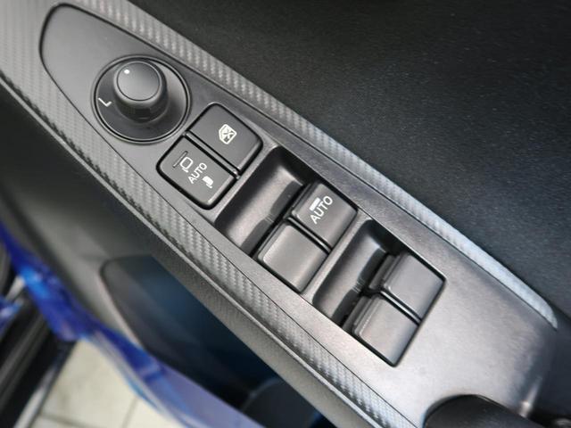 XD スマートシティブレーキ 禁煙車 純正SDナビ バックモニター 車線逸脱警報 コーナーセンサー 純正15AW ドライブレコーダー ETC オートライト(38枚目)