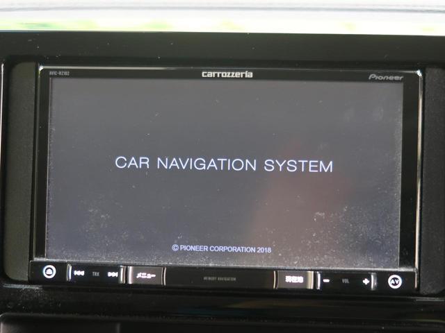 アーバンギア G パワーパッケージ 禁煙車 4WD レーダークルーズコントロール 衝突軽減システム 両側電動スライドドア 8人乗り SDナビ バックカメラ シートヒーター パワーシート 電動リアゲート LEDヘッドライト ETC(3枚目)