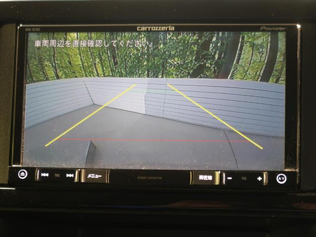 アーバンギア G パワーパッケージ 禁煙車 4WD レーダークルーズコントロール 衝突軽減システム 両側電動スライドドア 8人乗り SDナビ バックカメラ シートヒーター パワーシート 電動リアゲート LEDヘッドライト ETC(4枚目)