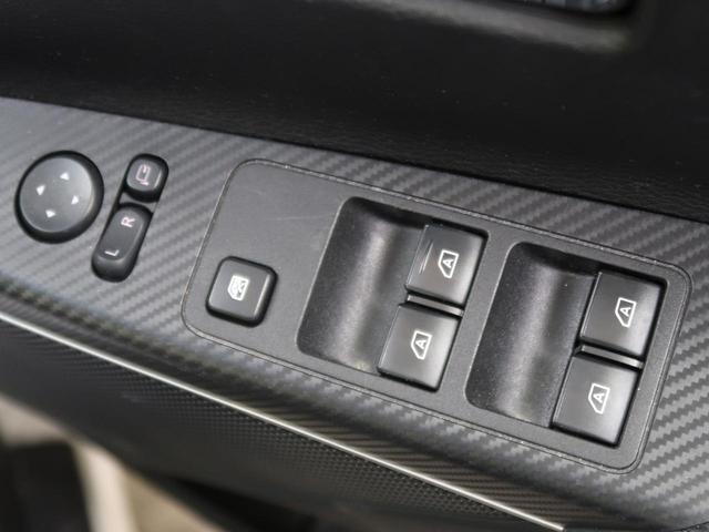 アーバンギア G パワーパッケージ 禁煙車 4WD レーダークルーズコントロール 衝突軽減システム 両側電動スライドドア 8人乗り SDナビ バックカメラ シートヒーター パワーシート 電動リアゲート LEDヘッドライト ETC(34枚目)