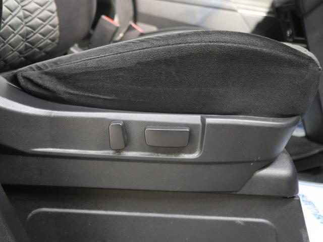 アーバンギア G パワーパッケージ 禁煙車 4WD レーダークルーズコントロール 衝突軽減システム 両側電動スライドドア 8人乗り SDナビ バックカメラ シートヒーター パワーシート 電動リアゲート LEDヘッドライト ETC(35枚目)