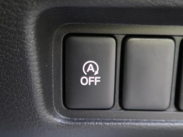アーバンギア G パワーパッケージ 禁煙車 4WD レーダークルーズコントロール 衝突軽減システム 両側電動スライドドア 8人乗り SDナビ バックカメラ シートヒーター パワーシート 電動リアゲート LEDヘッドライト ETC(36枚目)