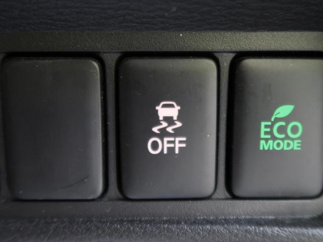 アーバンギア G パワーパッケージ 禁煙車 4WD レーダークルーズコントロール 衝突軽減システム 両側電動スライドドア 8人乗り SDナビ バックカメラ シートヒーター パワーシート 電動リアゲート LEDヘッドライト ETC(38枚目)