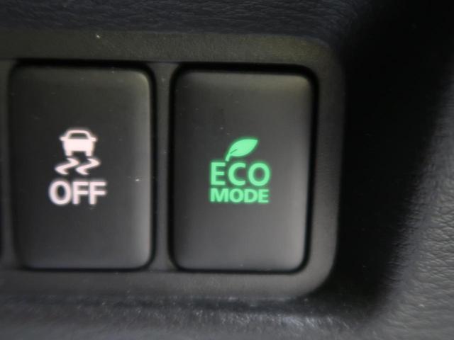 アーバンギア G パワーパッケージ 禁煙車 4WD レーダークルーズコントロール 衝突軽減システム 両側電動スライドドア 8人乗り SDナビ バックカメラ シートヒーター パワーシート 電動リアゲート LEDヘッドライト ETC(39枚目)