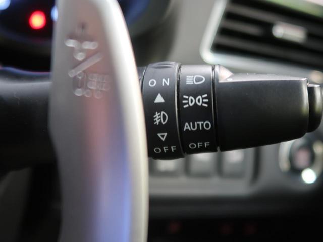 アーバンギア G パワーパッケージ 禁煙車 4WD レーダークルーズコントロール 衝突軽減システム 両側電動スライドドア 8人乗り SDナビ バックカメラ シートヒーター パワーシート 電動リアゲート LEDヘッドライト ETC(42枚目)
