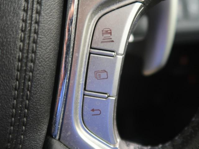 アーバンギア G パワーパッケージ 禁煙車 4WD レーダークルーズコントロール 衝突軽減システム 両側電動スライドドア 8人乗り SDナビ バックカメラ シートヒーター パワーシート 電動リアゲート LEDヘッドライト ETC(45枚目)