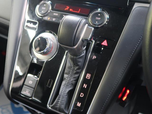 アーバンギア G パワーパッケージ 禁煙車 4WD レーダークルーズコントロール 衝突軽減システム 両側電動スライドドア 8人乗り SDナビ バックカメラ シートヒーター パワーシート 電動リアゲート LEDヘッドライト ETC(47枚目)