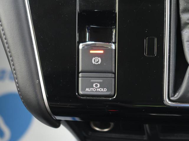 アーバンギア G パワーパッケージ 禁煙車 4WD レーダークルーズコントロール 衝突軽減システム 両側電動スライドドア 8人乗り SDナビ バックカメラ シートヒーター パワーシート 電動リアゲート LEDヘッドライト ETC(48枚目)